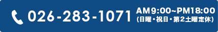 0120-39-0921